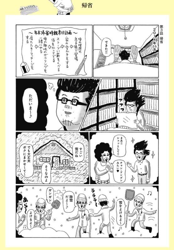 f:id:gaku51:20180615200941p:image