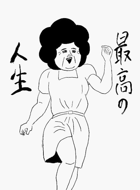 f:id:gaku51:20190522205212j:image