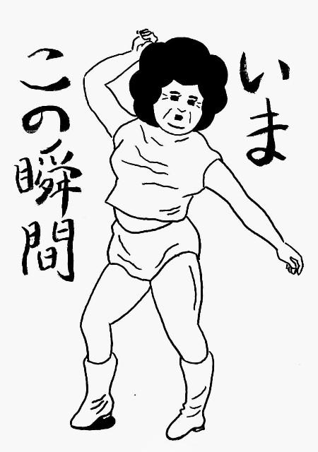 f:id:gaku51:20190524004041j:image