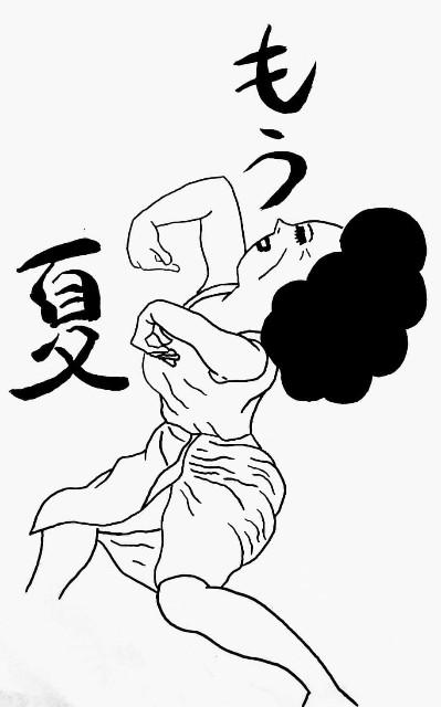 f:id:gaku51:20190524205210j:image