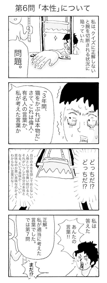 f:id:gaku51:20210506201530j:plain