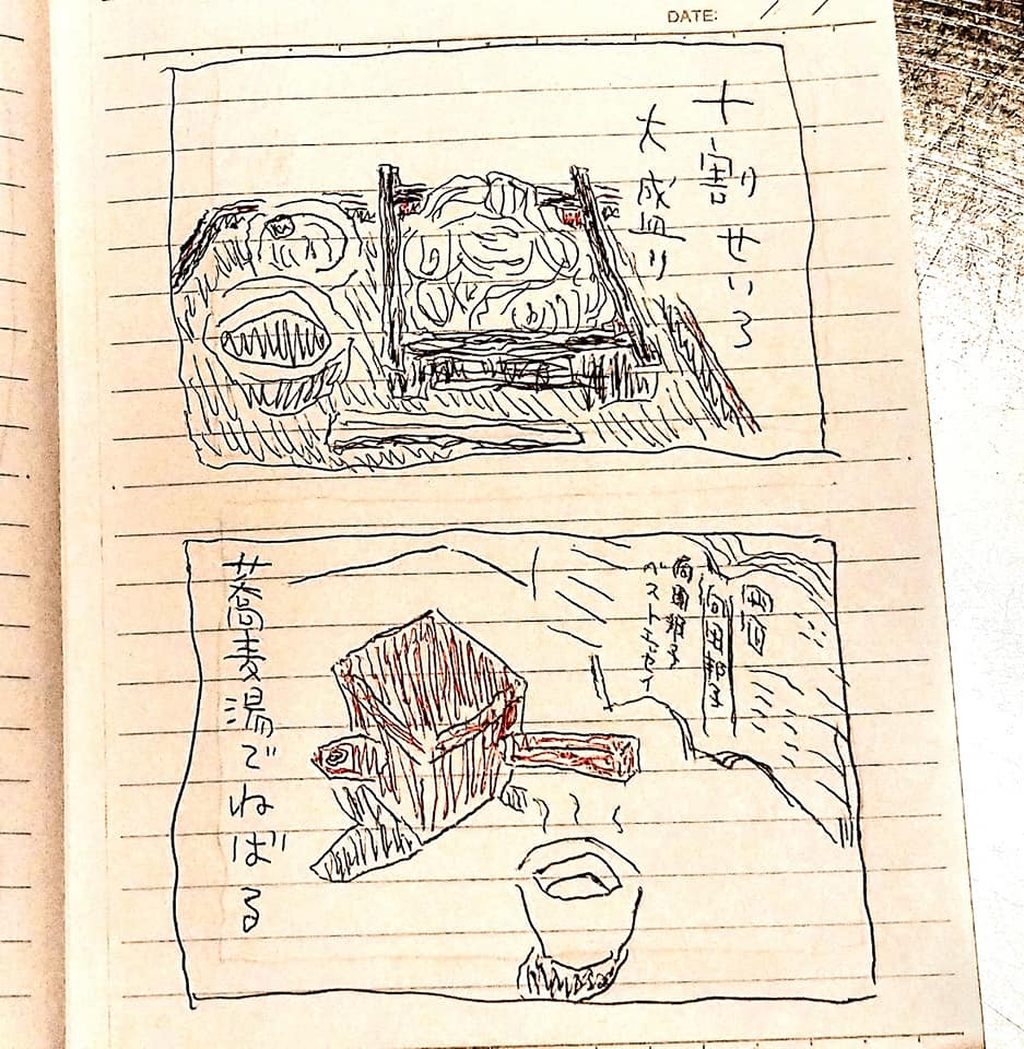 f:id:gaku51:20210527202302j:plain