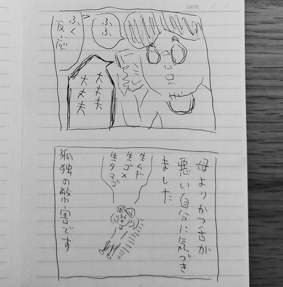 f:id:gaku51:20210602105331j:plain