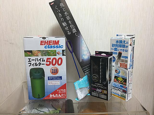 f:id:gaku_001:20180523173659j:plain