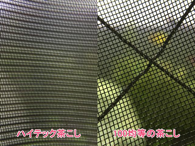 f:id:gaku_001:20180804232421j:plain