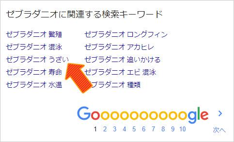 f:id:gaku_001:20180822165103j:plain