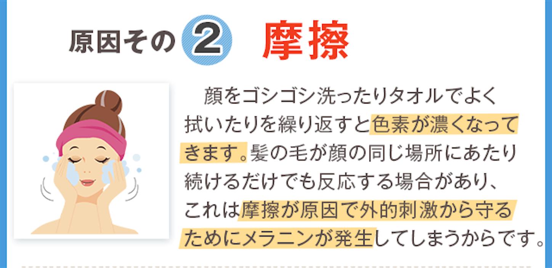 f:id:gaku_19830506:20170109095849p:image