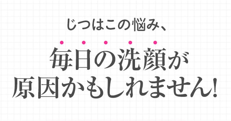 f:id:gaku_19830506:20170112210721j:image