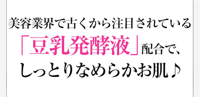 f:id:gaku_19830506:20170113065835j:image