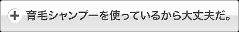 f:id:gaku_19830506:20170116100354p:image