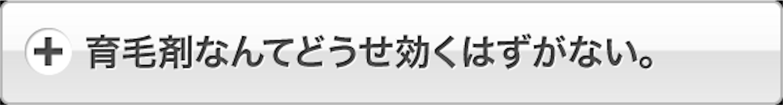 f:id:gaku_19830506:20170116100457p:image