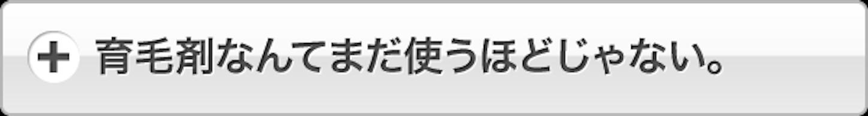 f:id:gaku_19830506:20170116100621p:image