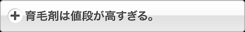f:id:gaku_19830506:20170116100726p:image