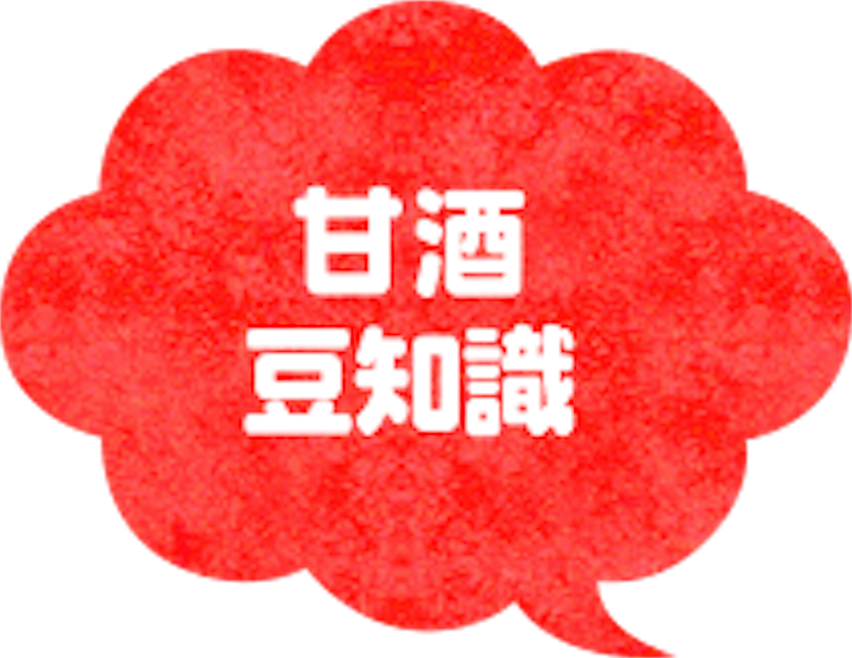 f:id:gaku_19830506:20170201101820p:image