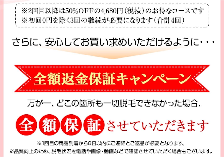 f:id:gaku_19830506:20170206093439j:image