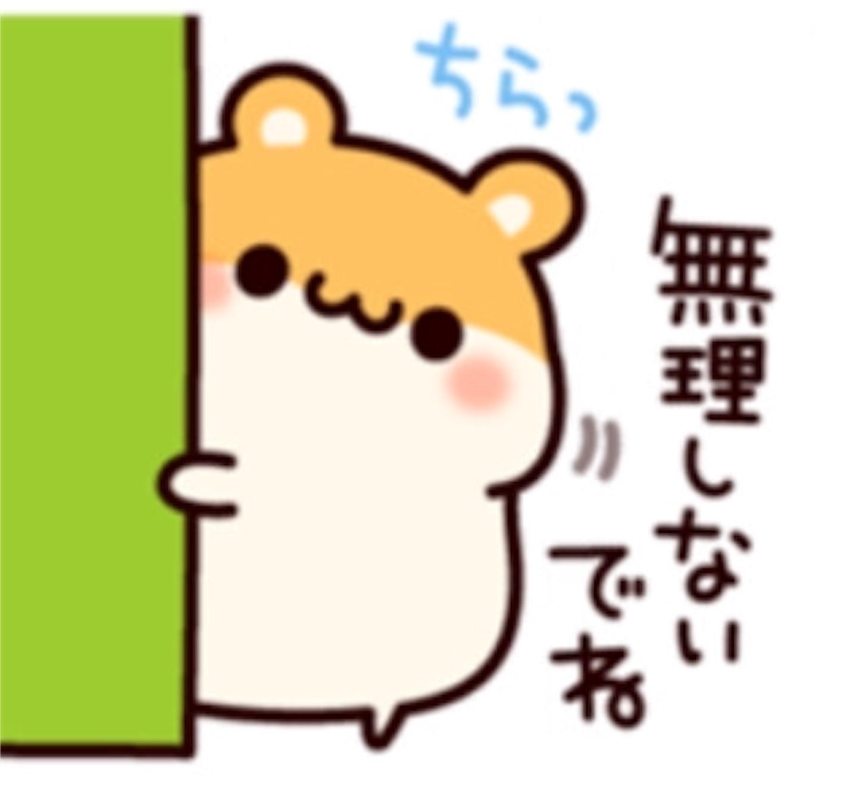 f:id:gaku_19830506:20170207225416j:image