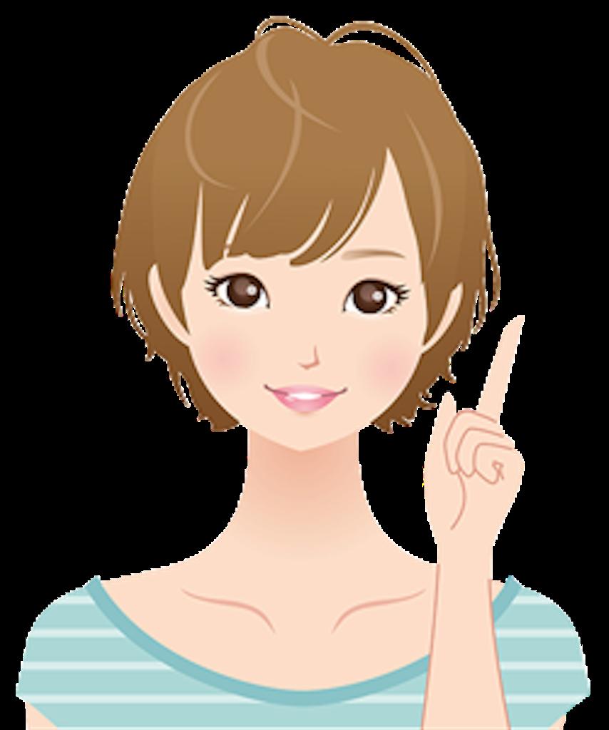 f:id:gaku_19830506:20171118194230p:image