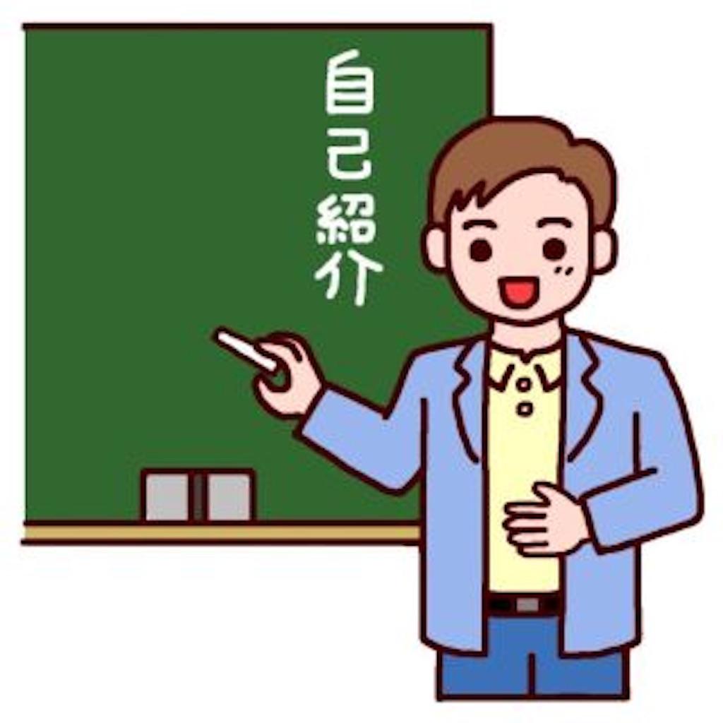 f:id:gaku_19830506:20180918105434j:image