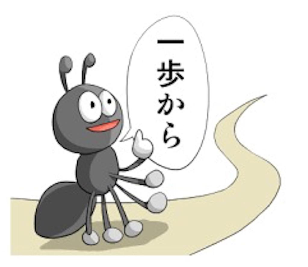 f:id:gaku_19830506:20180921064703j:image