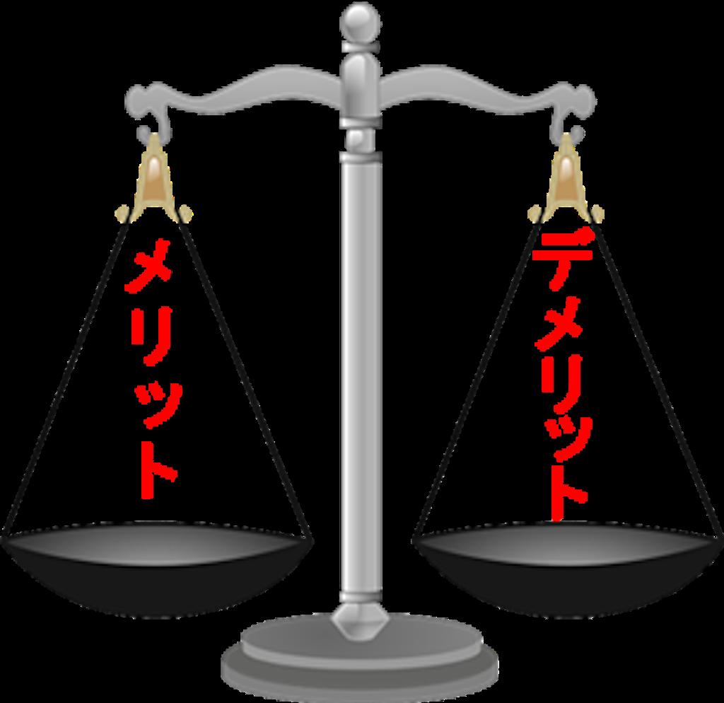 f:id:gaku_19830506:20180927155808p:image