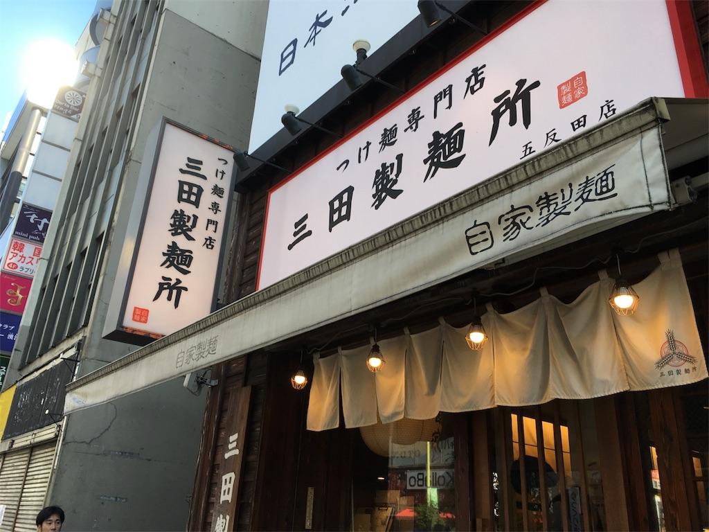 f:id:gakublog:20171103125217j:image