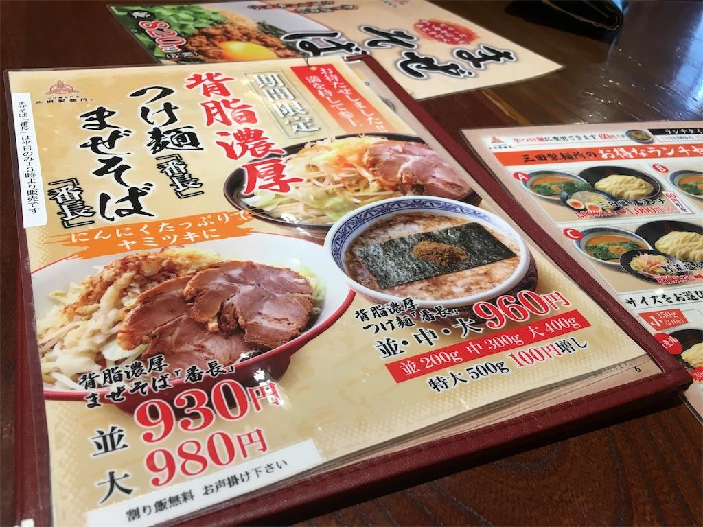 f:id:gakublog:20171104143839j:image