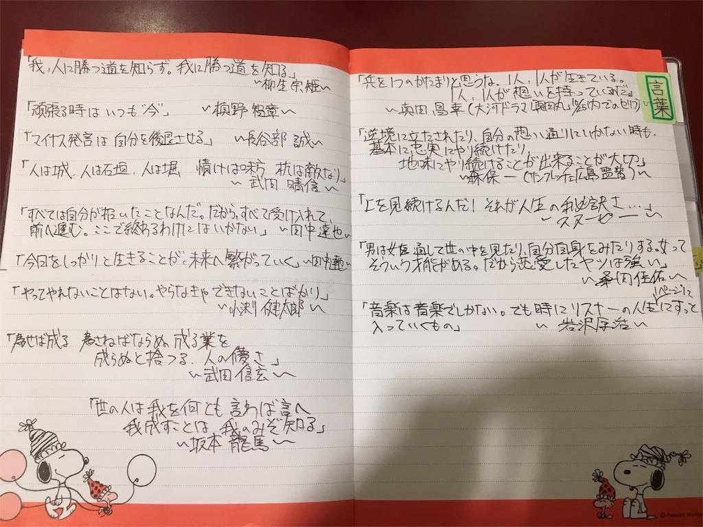 f:id:gakublog:20171105161823j:image