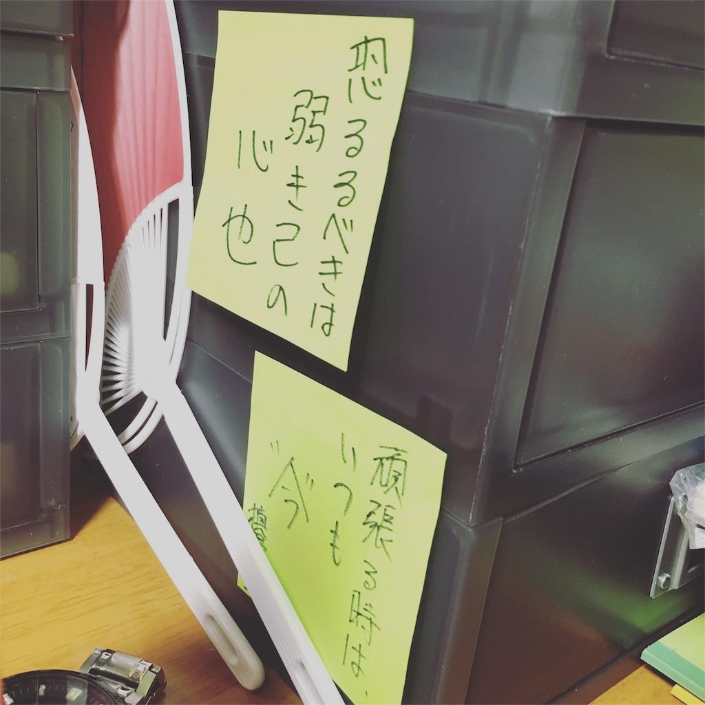 f:id:gakublog:20171105162238j:image