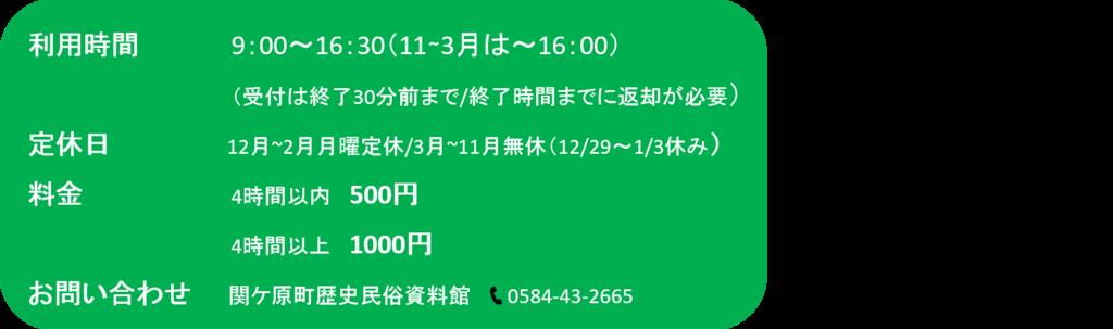 f:id:gakublog:20171111232620p:plain