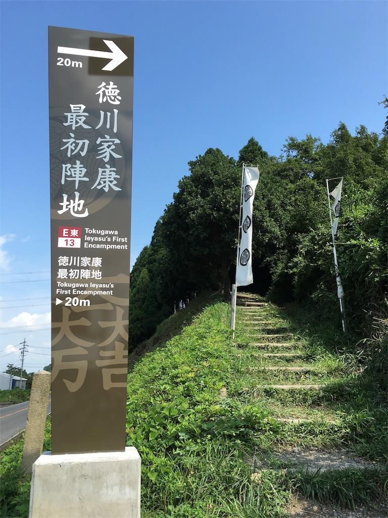 f:id:gakublog:20171112005226j:image