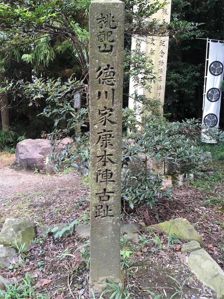 f:id:gakublog:20171112005249j:image