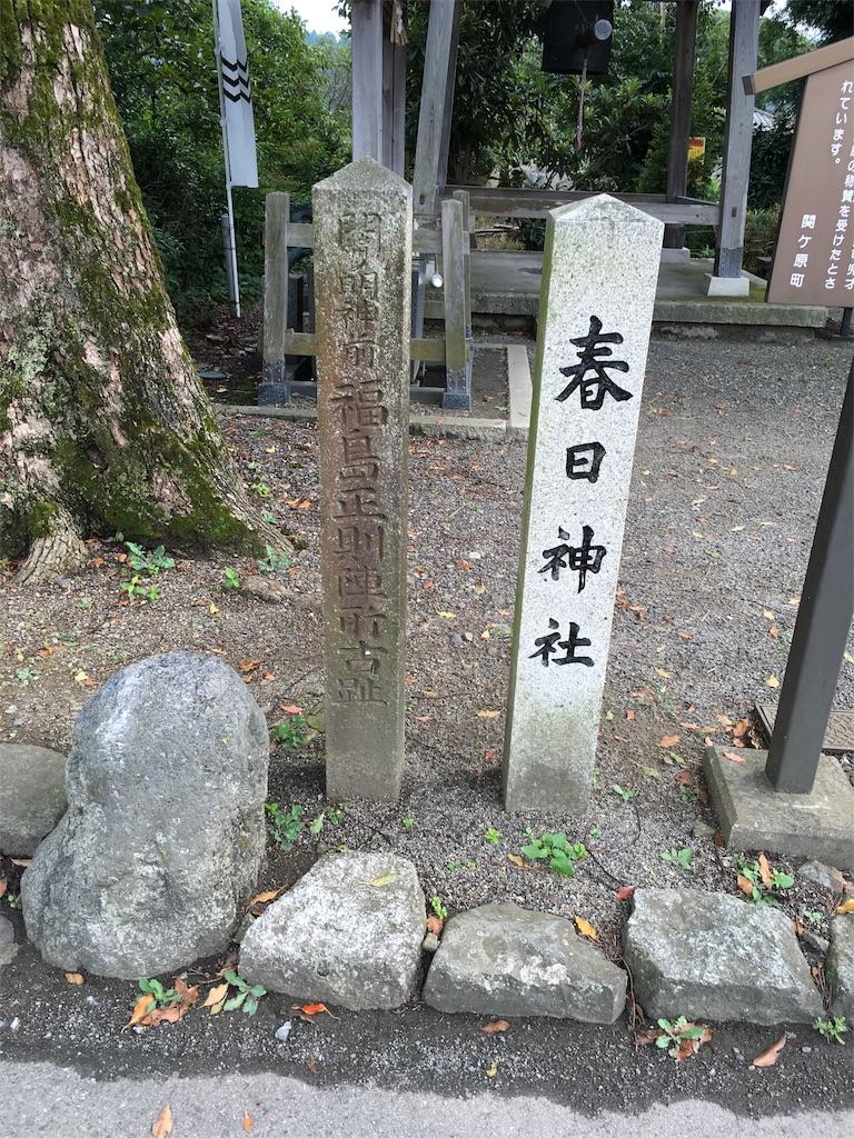 f:id:gakublog:20171112005443j:image