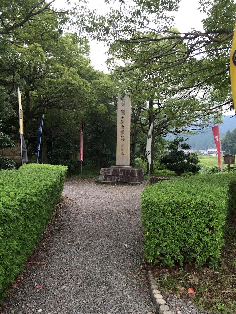 f:id:gakublog:20171112015229j:image