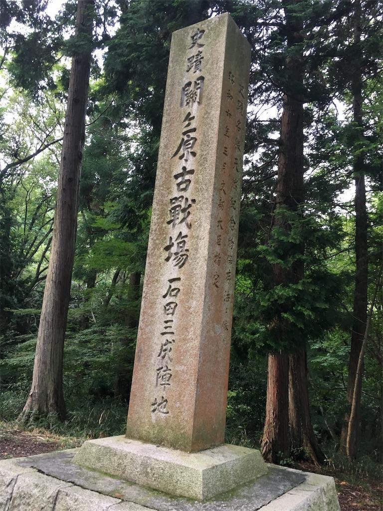 f:id:gakublog:20171112134340j:image