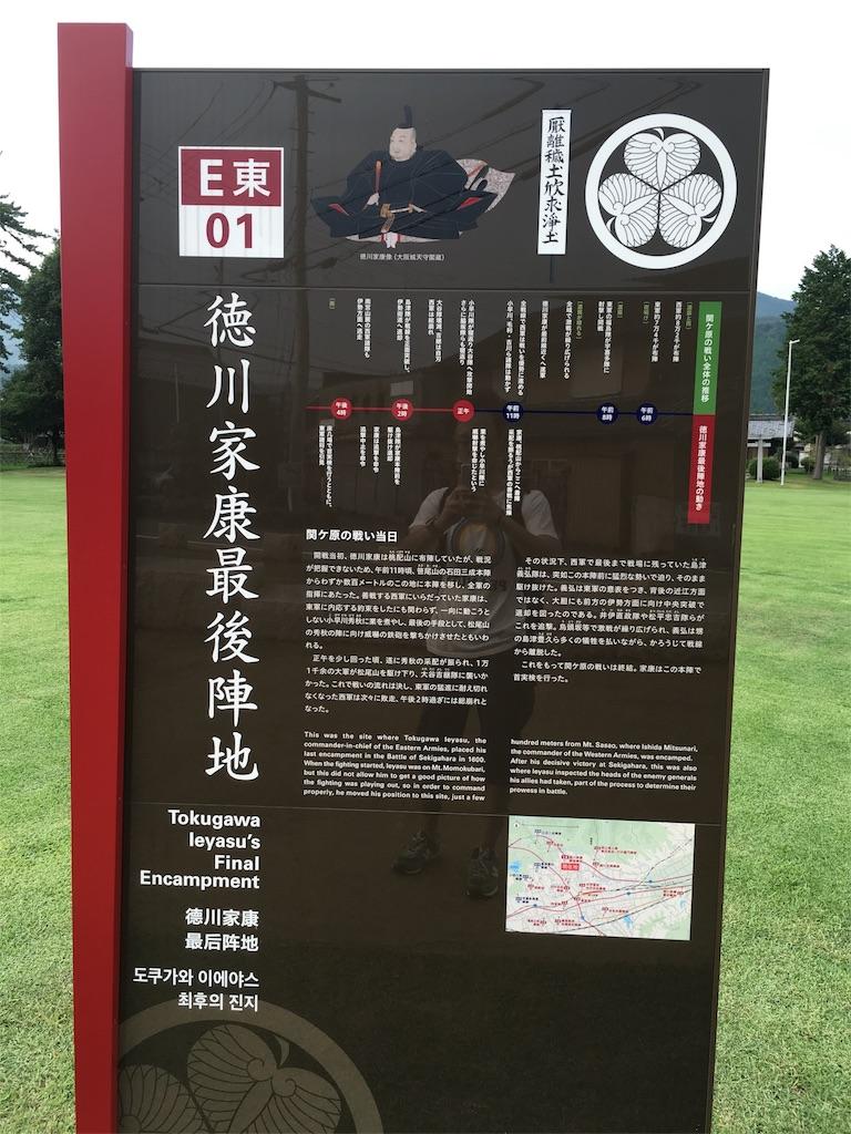 f:id:gakublog:20171112143707j:image