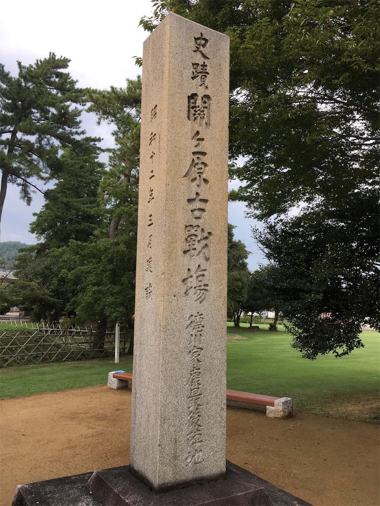 f:id:gakublog:20171112144006j:image