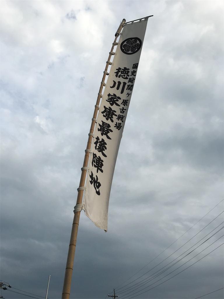 f:id:gakublog:20171112144044j:image