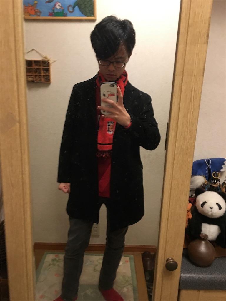 f:id:gakublog:20171206001400j:plain