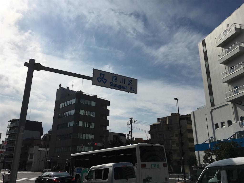 f:id:gakublog:20180216234250j:image