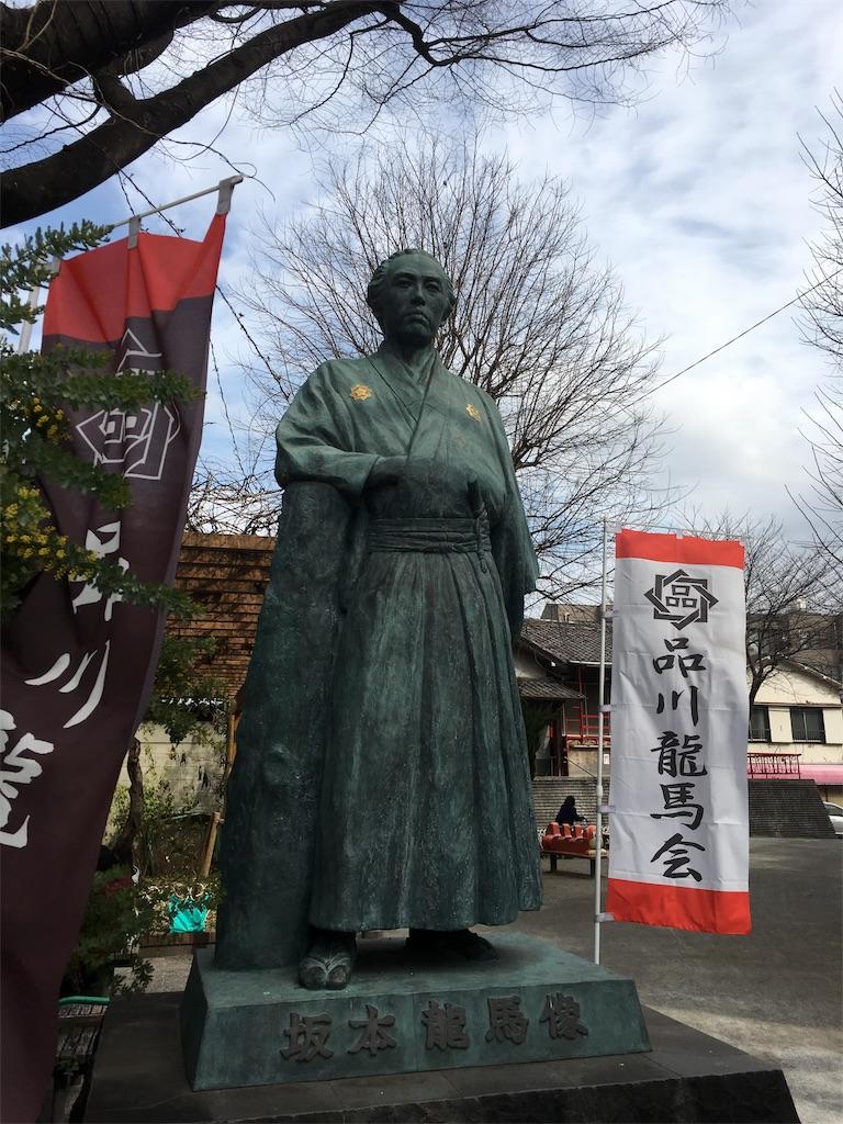 f:id:gakublog:20180216234443j:image