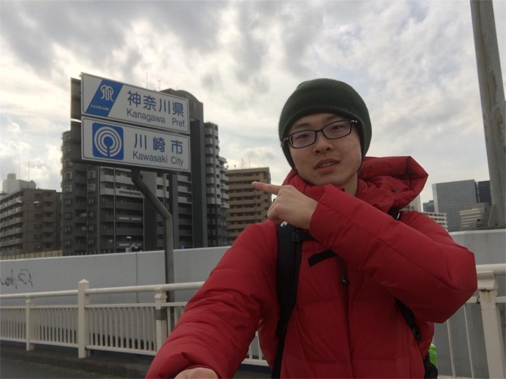 f:id:gakublog:20180216234802j:image