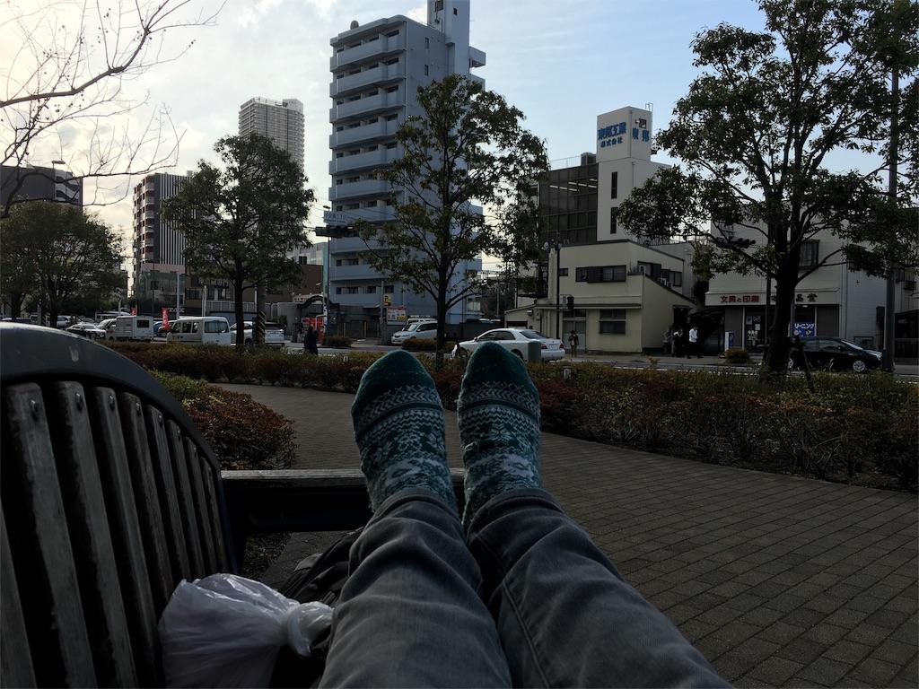f:id:gakublog:20180216234909j:image