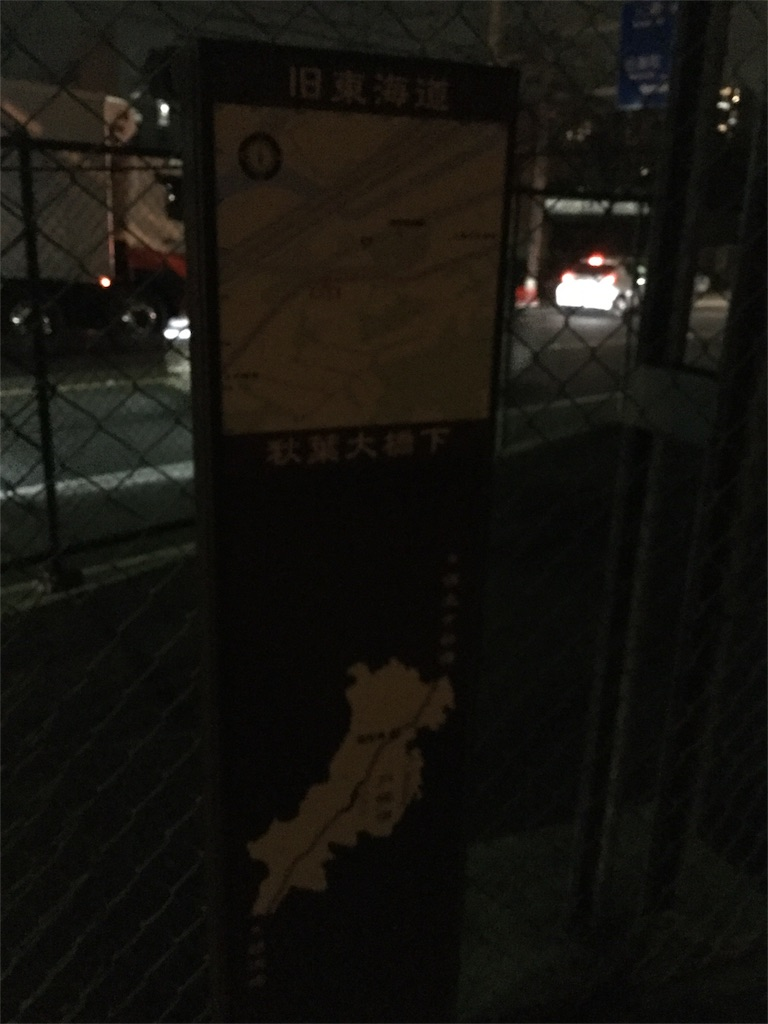 f:id:gakublog:20180216235442j:image