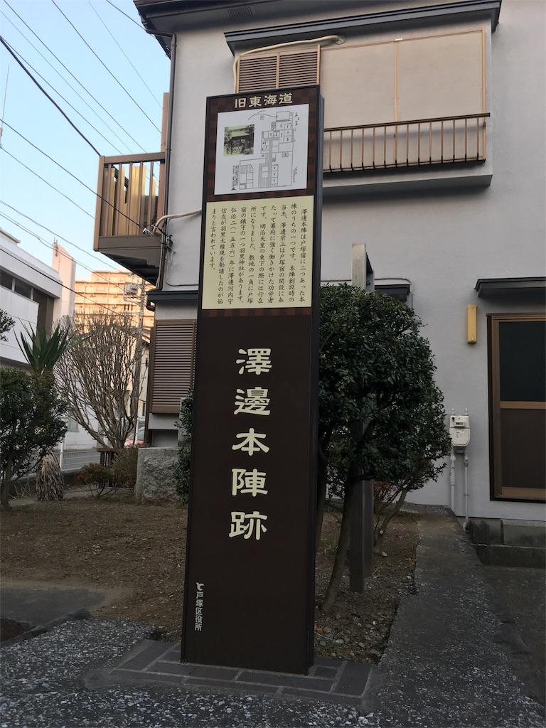f:id:gakublog:20180217065257j:image