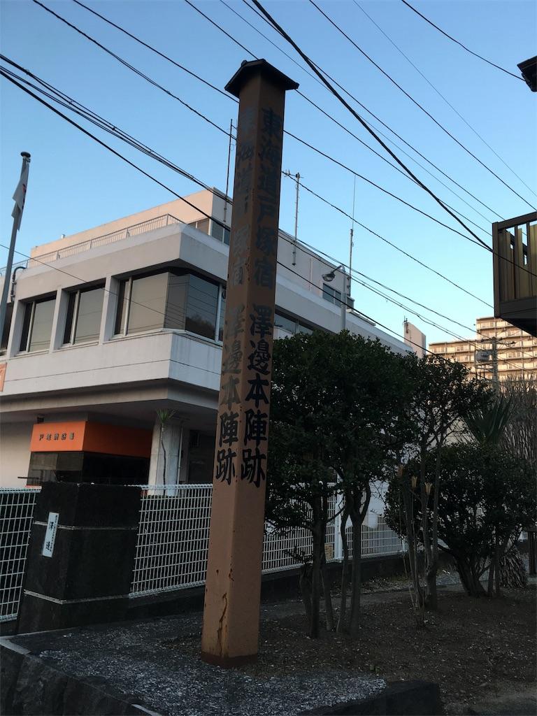 f:id:gakublog:20180217065302j:image