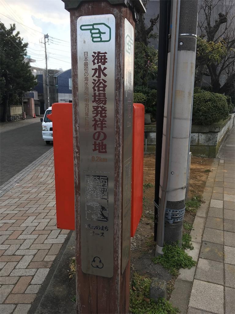 f:id:gakublog:20180217145229j:image