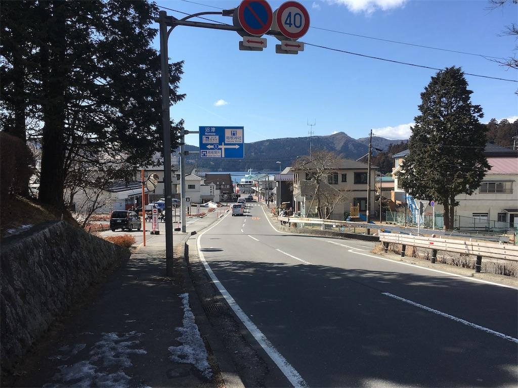 f:id:gakublog:20180218122135j:image