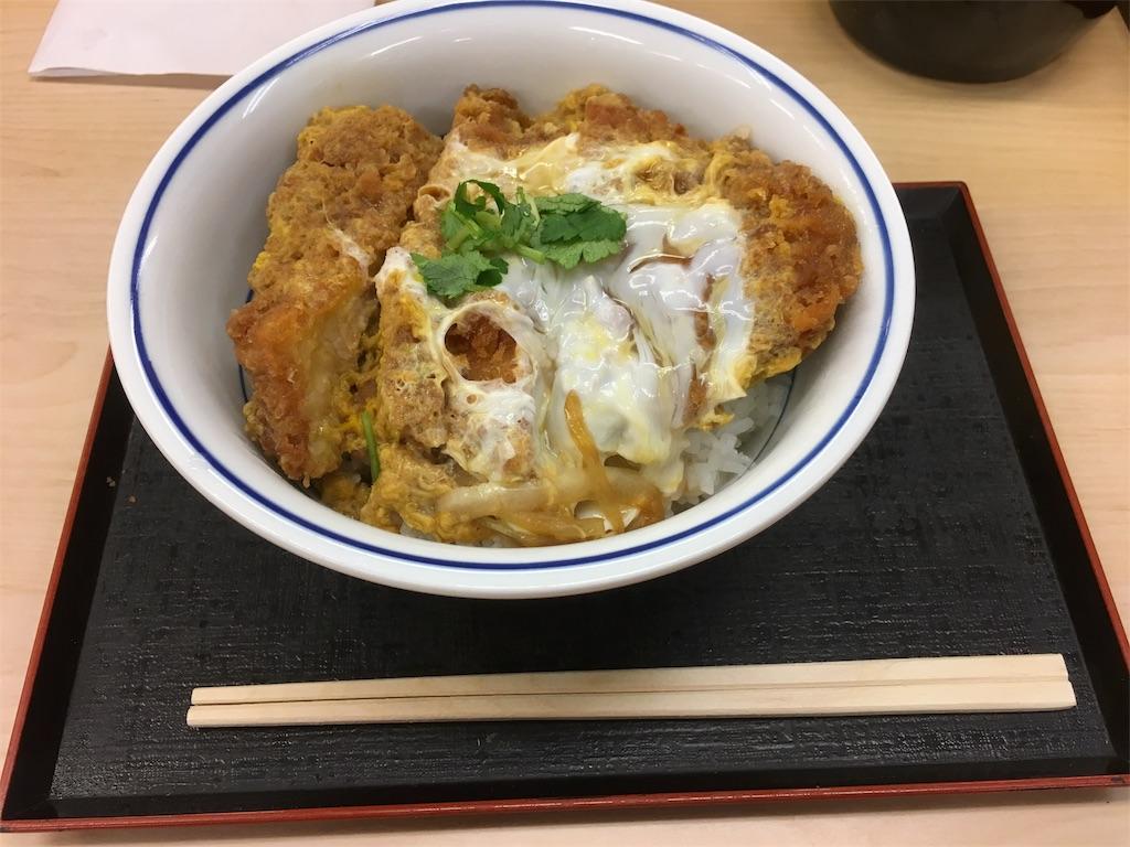 f:id:gakublog:20180218192717j:image