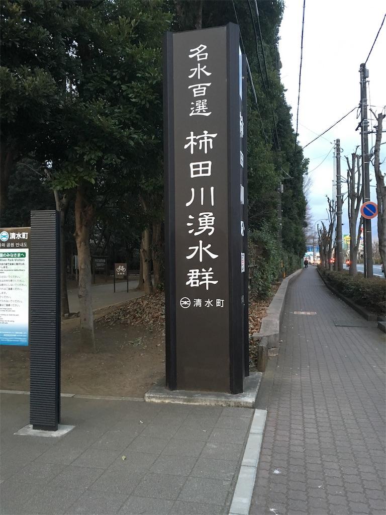 f:id:gakublog:20180219063035j:image