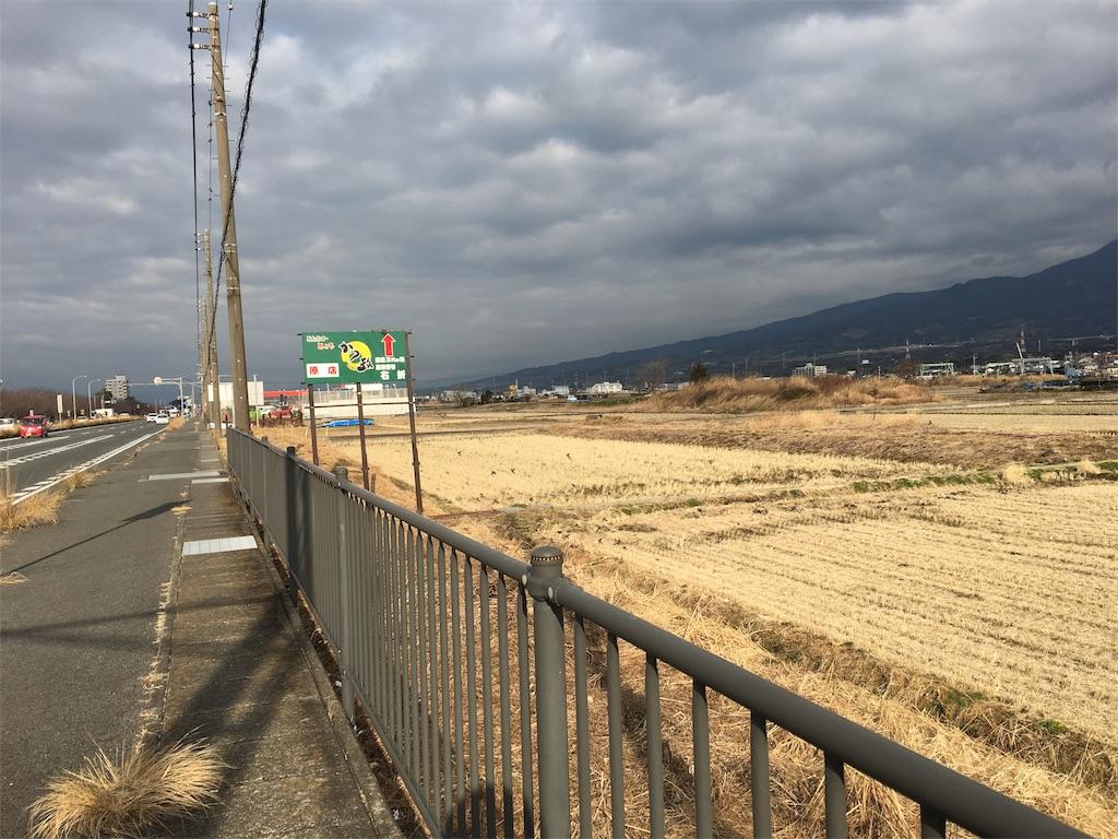 f:id:gakublog:20180219084612j:image